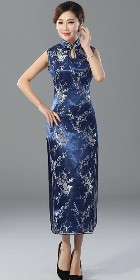 Bargain - Sleeveless Long-length Brocade Cheongsam (RM)