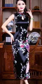 Sleeveless Long-length Peakcock Cheongsam (RM)