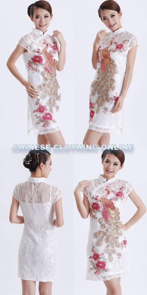 Cup-sleeve Short-length Phoenix Embroidery Lace Cheongsam (RM)