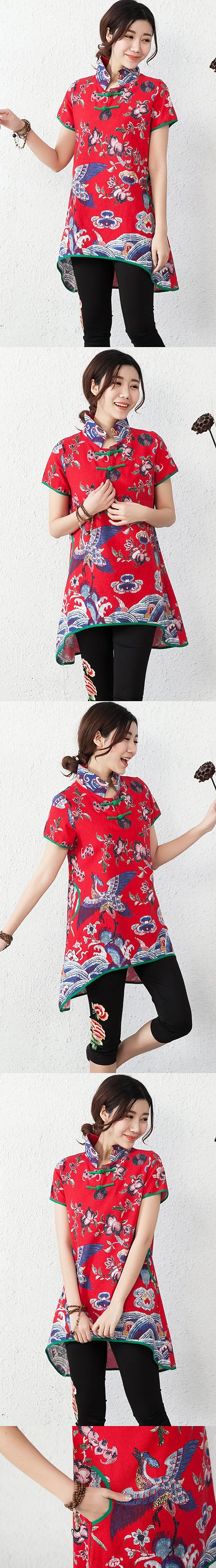 Short-sleeve Chinese Ethnic Blouse (Ready-Made)