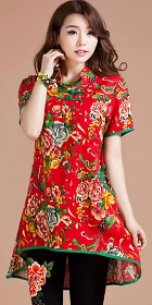 Short-sleeve Chinese Ethnic Linen Blouse (Ready-Made)