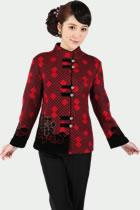 Mandarin Wool Jacket (RM)