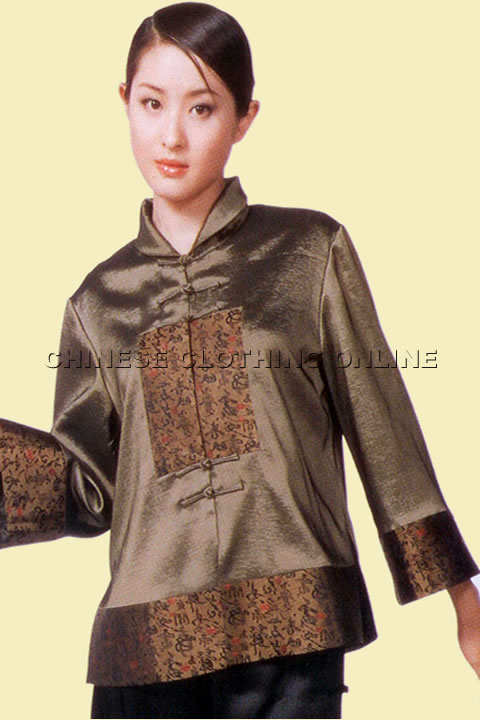 Bargain - Mandarin Jacket