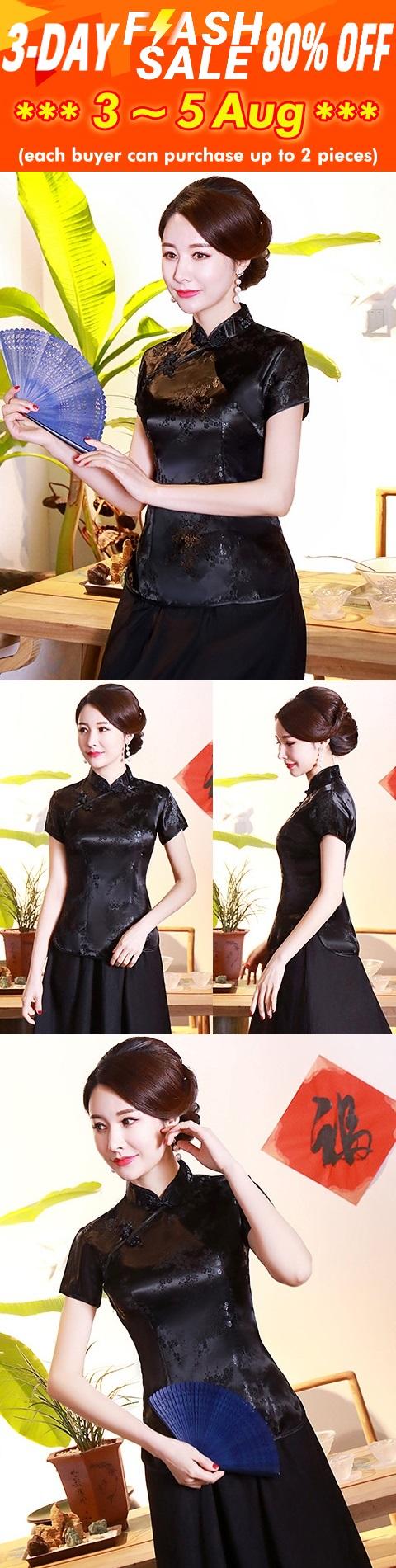 Short-sleeve Plumb Blossoms Embroidery Mandarin Blouse (RM)