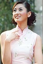 Sleeveless Mandarin Blouse (CM)