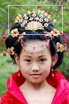 Concubine Headgear