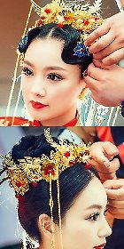 Luxurious Crown Style Headgear Set