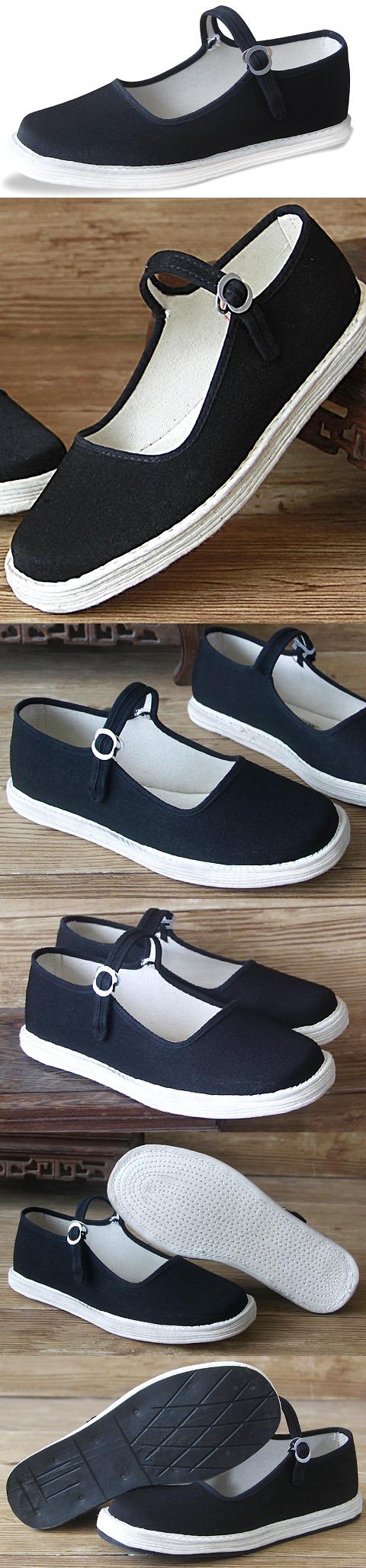 Handmade Qiancengdi Cloth Shoes w/ Strap