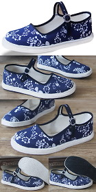 Handmade Qiancengdi Cloth Shoes w/ Strap