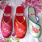 Qiancengdi Floral Embroidery Slippers