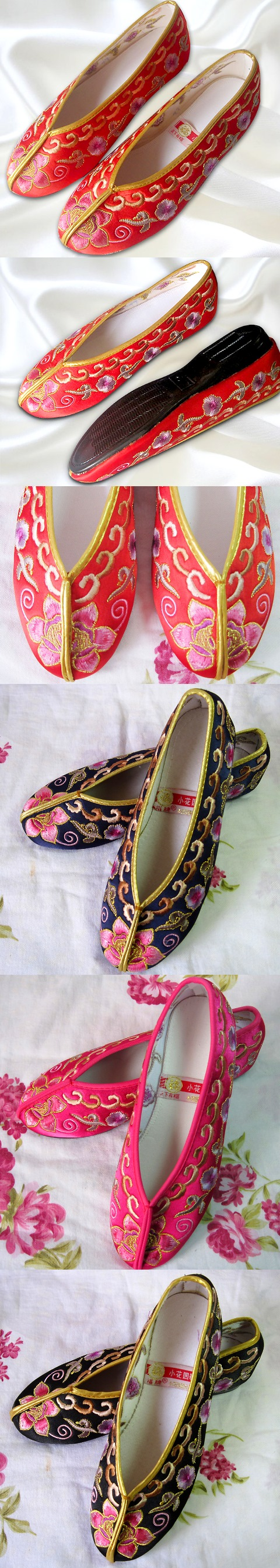 Floral Mosaic Gege Embroidery Shoes (Multicolor)