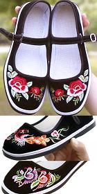 手工刺繡帶襻兒布鞋