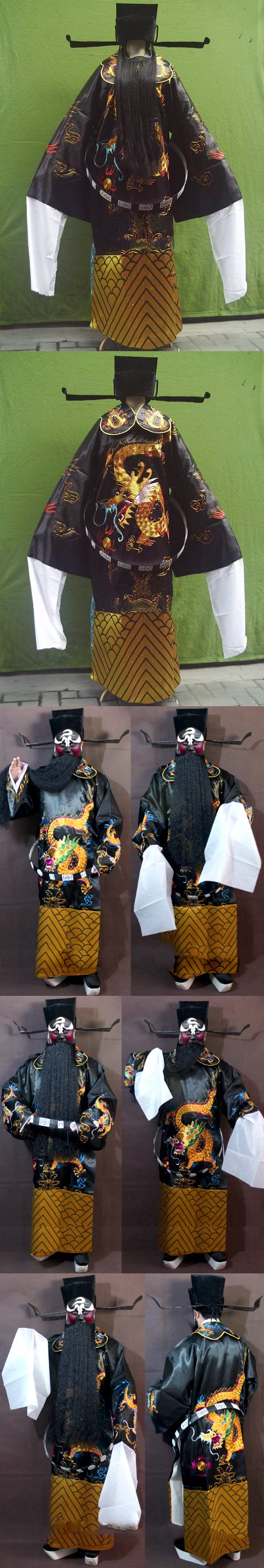 Chinese Ancient Character Costume - Bao Gong