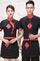 Mandarin Style Restaurant Uniform-Top (blk)