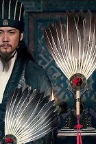 Kong Ming Feather Fan