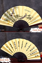 Tradition Painted Folding Fan