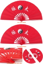 TaiChi KungFu Folding Fan
