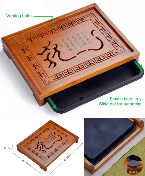 Bamboo Rectangle Tea Tray