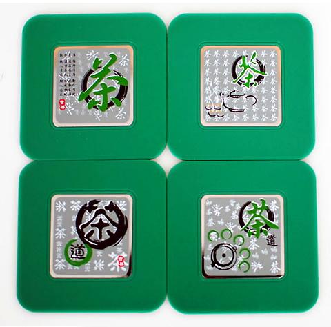 Chinese Ethnic Coaster (4 pcs)
