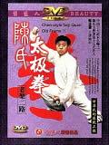 Chen-style Taichi