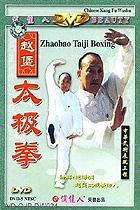 Zhaobao Taiji Boxing