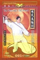 Chen-style Taiji Sword