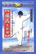 Sun-style Taiji Sword