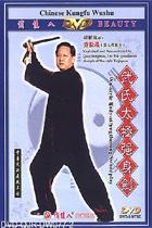 Wu-style Taiji Health Sword