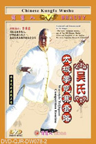 Contest Routines of Wu-family-style Taiji Quan