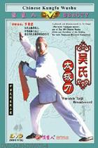 Wu-family-style Taiji Broadsword