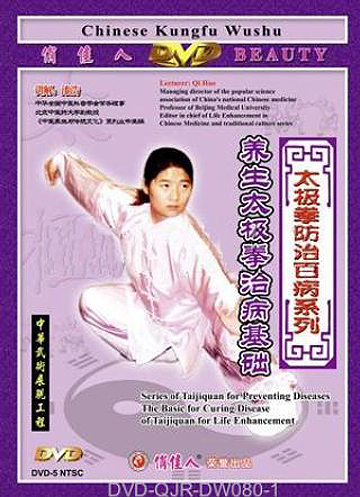 Basic Exercises of Health Improvement Taiji Quan