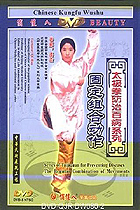 Fixed Group Exercises of Health Improvement Taiji Quan