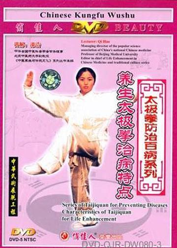 Characteristics of Health Improvement Taiji Quan