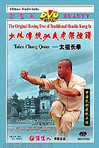 Shaolin Taizu Long Fist