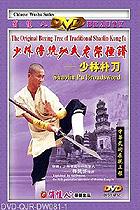 Shaolin Assault Sabre