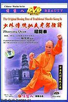 Shaolin Zhaoyang Fist