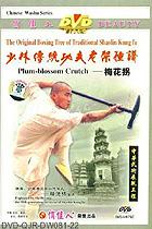 Shaolin Plum Blossom Crutch