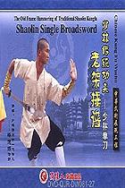Shaolin Single Broadsword