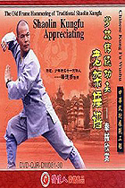 Shaolin Old Frame Hammering Routines