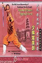 Shaolin Dragon Spring Sword