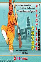 Shaolin Convenient Spade