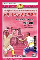 Shaolin Crutch vs Spear