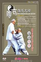 Zungu Chen-style Taiji Routines Appreciation