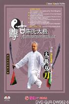 Zungu Chen-style Taiji Double Broadsword