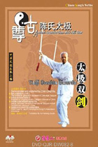 Zungu Chen-style Taiji Double Sword