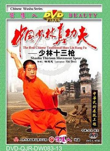 Shaolin Thirteen Spear