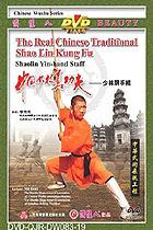 Shaolin Yinshou Cudgel