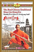 Shaolin Plum Blossom Hongyang Cudgel