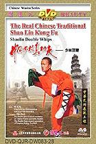 Shaolin Double-Whip