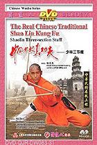 Shaolin Triple-Nunchaku